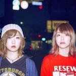 yonigeのバンド名の由来やメンバーの年齢!おすすめの曲と歌詞も