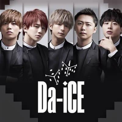 Da-iCE(ダイス)ライブ2017のセ...