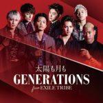 GENERATIONSライブ2017長野のセトリ感想レポのネタバレ!